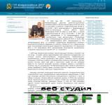 Создан сайт для ГУП СК Минераловодское ДРСУ