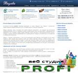 "Создан сайт для компании ""Визави"""
