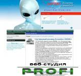 Cоздание сайта для компании АНТЕКС