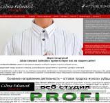 Cоздание сайта для компании Cibas Edward Collection