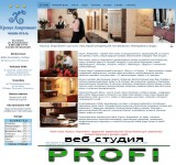 Cоздание сайта для отеля 'Крокус SPA'